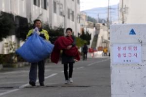 [서울포토] '붕괴위험' 주민대피령 내려진 아파트
