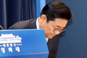 """한국당 """"전병헌 정무수석 사의 표명 당연…성역없이 수사해야"""""""