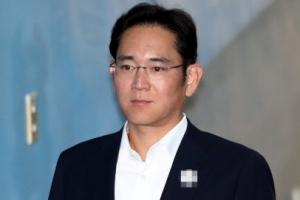 이재용 항소심 재판부, 최순실·박근혜 다음달 증인 소환