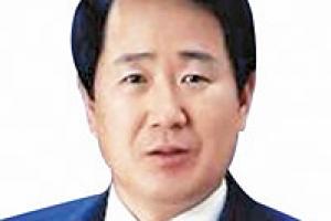 [서울플러스 기고] 자랑스러운 한국인/최도열 행정학박사·국가발전정책연구원장