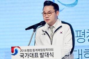 """""""평창패럴림픽 첫  응원해 주세요"""""""