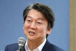 """安 """"바른정당과 연대·통합이 창당방향"""""""