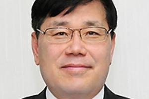 유네스코 집행의장에 첫 한국인