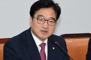 [서울포토] 모두발언하는 우원식 원내대표