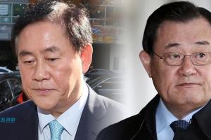 """이병기 """"최경환에 2014년 10월쯤 1억원 전달"""" 자수"""