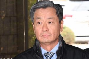 [서울포토] '댓글 공작' 이종명 전 국정원 차장 영장실질심사
