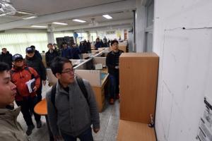 [서울포토] 포항지역 수능고사장 학교 안전점검