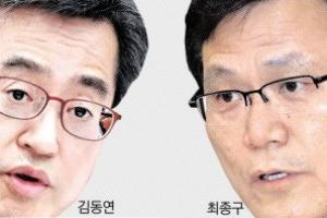 [단독] 기재부 vs 금융위  경제정책 엇박자