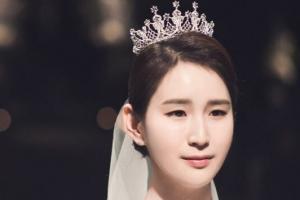 양궁 올림픽 금메달리스트 기보배 백년가약