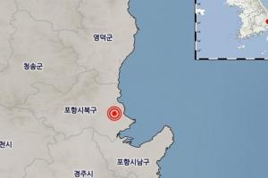 """포항 동쪽 해역서 규모 2.1 지진…""""여진은 아닌듯"""""""