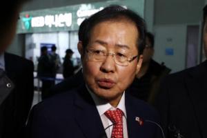 """홍준표 """"검찰 특활비, 장관과 총장도 수사 받아야"""""""