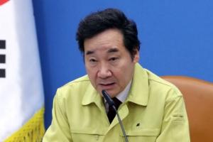 포항 지진 피해…정부, 오늘 포항 '특별재난지역' 선포(종합)