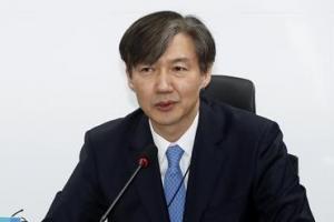 """조국 """"공수처는 검찰개혁 상징…마무리할 때 됐다"""""""