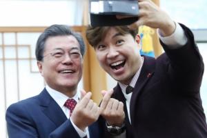 [서울포토] '손하트 해주세요'… 박수홍과 셀카 찍는 문 대통령