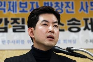 """'땅콩 회항' 박창진 사무장 """"부당 인사"""" 소송 제기…대한항공 반박"""