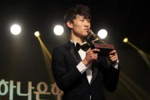이재성, 10년 만의 '미드필더 MVP'