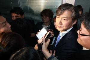 국회 찾은 조국 민정수석…공수처 언급 외엔 '묵묵부답'