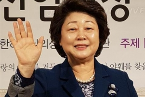 유영희 목사 첫 NCCK 女회장에