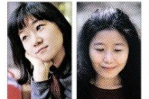 김성중 ·황인숙, 현대문학상 수상