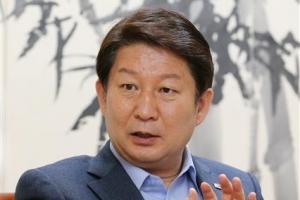 [분권광장] 지방분권은 시대정신이자 소명/권영진 대구광역시장