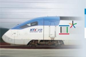 [평창동계올림픽 D-79] KTX 평창까지 80분…매일 51회 달린다