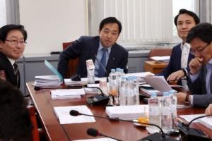 갈 길 먼 공수처 신설… 한국당 반대로 국회 논의 결렬