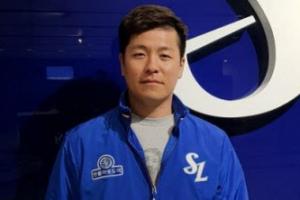 삼성 유니폼 입은 강민호, 포항 지진에 1억원 쾌척