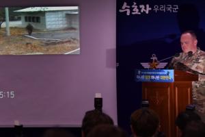 [서울포토] 북한 병사 귀순 CCTV 설명하는 유엔사