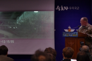 [서울포토] 유엔사가 공개한 'JSA 귀순 북한 병사' CCTV 화면