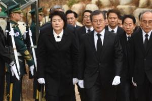 [서울포토] 故 김영삼 전 대통령 서거 2주기 추도식 참석한 문재인 대통령 내외