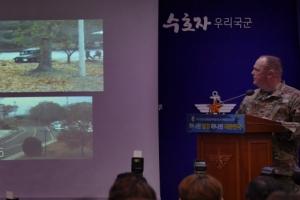 """유엔사 """"JSA경비대대 급박한 상황 현명하게 대응"""""""