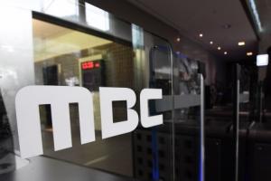 "MBC ""'안철수 논문 표절' 보도 조작됐다"""