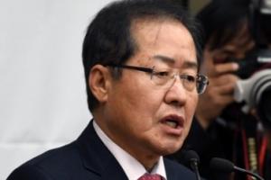 국회 특활비 자충수 된 홍준표 '말 바꾸기'