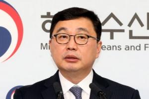 """미수습자 장례식 전날 찾고도… 김현태 """"유골 수습 알리지 말라"""""""