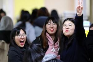 지난해보다 더 어려워진 국어·수학···절대평가 전환 영어 '평이'