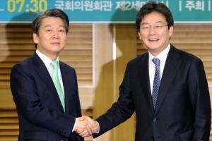 """安 """"정책연대 시작""""·劉 """"진지한 논의""""…통합논의 가속화"""