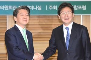 안철수·유승민 만남…국민의당·바른정당 통합 논의에 속도