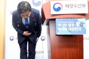 """김영춘 해수부 장관, 세월호 유골 은폐 사건에 """"진심으로 사과"""""""