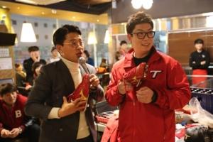 KIA 타이거즈, 차영화 코치 돕기 일일 호프·사인회 12월 2일 개최