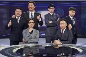 '무한도전', '무한뉴스'로 내일 컴백…유재석 앵커 변신