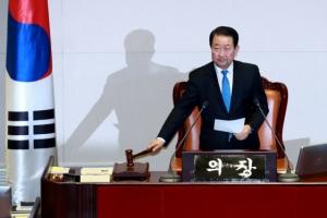 이진성 인준안 국회 통과…헌재소장 공백사태 297일 만에 해소