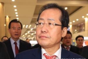 시민단체, 홍준표 '국회 특활비 횡령 의혹' 검찰 고발