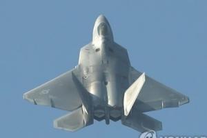 """주한 美공군 """"내달 한미 연합훈련에 항공기 230여대 투입"""""""