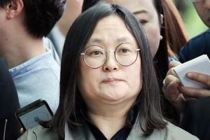 40억대 배임 혐의…유병언 장녀 섬나 징역 4년 선고
