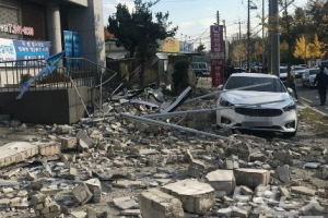 [뉴스 전에 책이 있었다] 조선시대 지진, 오늘을 경고하다