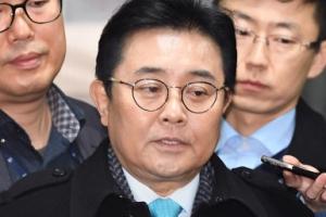 """""""전병헌, 기재부에 e스포츠協 예산 20억 배당 요구"""""""