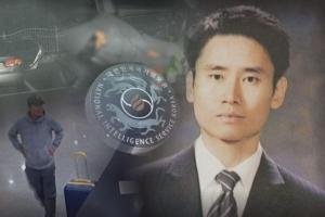"""박범계 """"국정원 변호사 죽음, 자살자 행동으로 안보여…검찰 수사"""""""