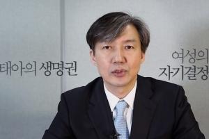청와대, 6일 '조두순 출소반대·주취감경 폐지' 국민청원에 답변