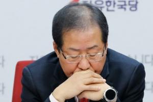 한국당 텃밭 경남에서도… 민주 뜨고 한국당 지고