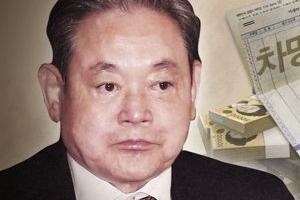 삼성 이건희, 차명계좌에 숨긴 돈 절반 2조 과징금 내야할 듯